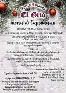 menù_veglione_capodanno